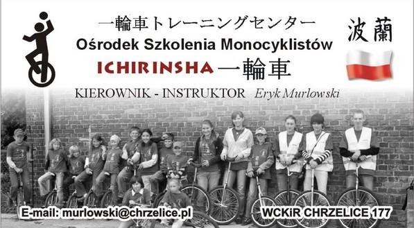 Ichirinsha 3.jpeg
