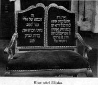 synagoga4.jpeg